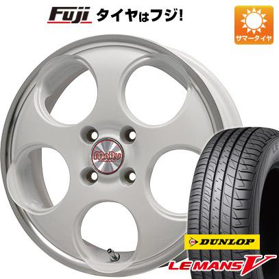 タイヤはフジ 送料無料 PREMIX プレミックス マル(ホワイト/リムポリッシュ) 5J 5.00-16 DUNLOP ルマン V(ファイブ) 165/50R16 16インチ サマータイヤ ホイール4本セット