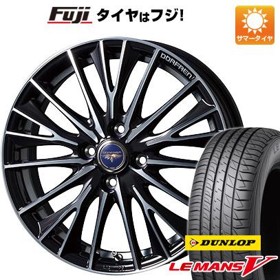 タイヤはフジ 送料無料 TOPY トピー ドルフレン デルディオ 4.5J 4.50-15 DUNLOP ルマン V(ファイブ) 165/55R15 15インチ サマータイヤ ホイール4本セット