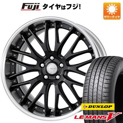タイヤはフジ 送料無料 WORK ワーク グノーシスGR 204 8.5J 8.50-20 DUNLOP ルマン V(ファイブ) 245/40R20 20インチ サマータイヤ ホイール4本セット