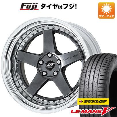 タイヤはフジ 送料無料 WORK ワーク ジスタンス W5S サンドイッチ 8.5J 8.50-19 DUNLOP ルマン V(ファイブ) 245/45R19 19インチ サマータイヤ ホイール4本セット