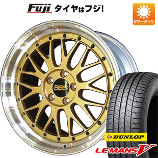 【送料無料】  BBS JAPAN BBS LM 8J 8.00-19 DUNLOP ルマン V(ファイブ) 225/40R19 19インチ サマータイヤ ホイール4本セット