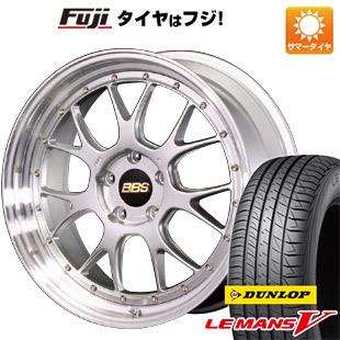タイヤはフジ 送料無料 BBS JAPAN BBS LM-R 8.5J 8.50-19 DUNLOP ルマン V(ファイブ) 225/45R19 19インチ サマータイヤ ホイール4本セット
