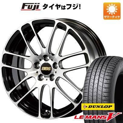タイヤはフジ 送料無料 BBS JAPAN BBS RE-L2 ブラックダイヤカット 5J 5.00-15 DUNLOP ルマン V(ファイブ) 165/60R15 15インチ サマータイヤ ホイール4本セット