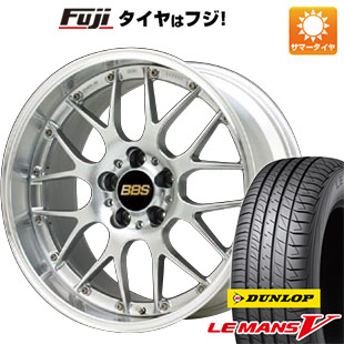 【送料無料】  BBS JAPAN BBS RS-GT 8J 8.00-19 DUNLOP ルマン V(ファイブ) 225/35R19 19インチ サマータイヤ ホイール4本セット