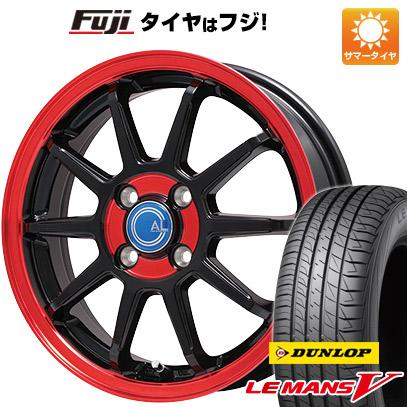 タイヤはフジ 送料無料 BRANDLE-LINE ブランドルライン カルッシャー ブラック/レッドクリア 5.5J 5.50-15 DUNLOP ルマン V(ファイブ) 175/55R15 15インチ サマータイヤ ホイール4本セット