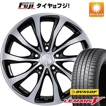 タイヤはフジ 送料無料 BRIDGESTONE ブリヂストン バルミナ T10 6J 6.00-15 DUNLOP ルマン V(ファイブ) 205/65R15 15インチ サマータイヤ ホイール4本セット