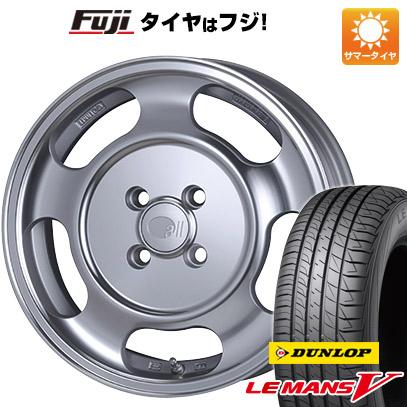 タイヤはフジ 送料無料 ENKEI エンケイ allシリーズ オールセブンティーン 5.5J 5.50-15 DUNLOP ルマン V(ファイブ) 175/65R15 15インチ サマータイヤ ホイール4本セット