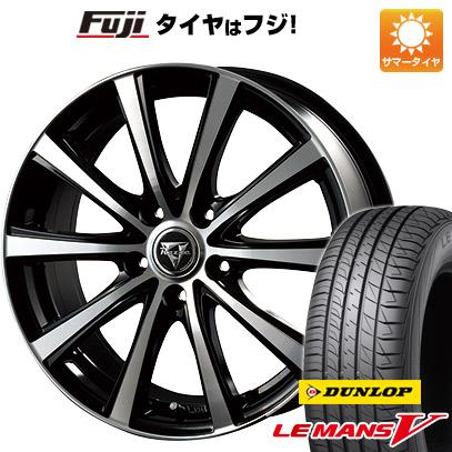 タイヤはフジ 送料無料 INTER MILANO インターミラノ レイジー XV 6.5J 6.50-16 DUNLOP ルマン V(ファイブ) 195/60R16 16インチ サマータイヤ ホイール4本セット