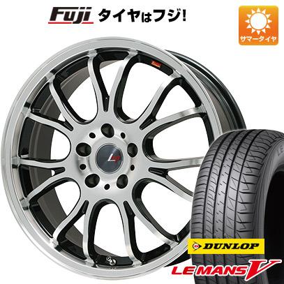 タイヤはフジ 送料無料 LEHRMEISTER レアマイスター ヴァッサーノ(ブラックポリッシュ) 4.5J 4.50-15 DUNLOP ルマン V(ファイブ) 165/60R15 15インチ サマータイヤ ホイール4本セット