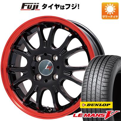 タイヤはフジ 送料無料 LEHRMEISTER レアマイスター ヴァッサーノ(ブラック/レッドクリア) 6.5J 6.50-16 DUNLOP ルマン V(ファイブ) 185/55R16 16インチ サマータイヤ ホイール4本セット