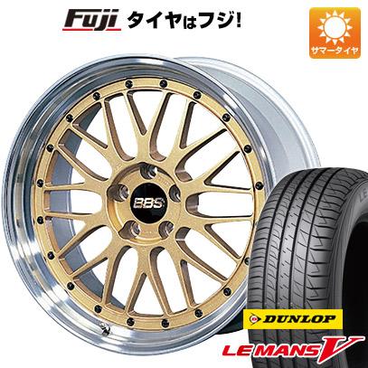 【取付対象】 【送料無料】 215/50R18 18インチ BBS JAPAN BBS LM 7.5J 7.50-18 DUNLOP ダンロップ ルマン V(ファイブ) サマータイヤ ホイール4本セット