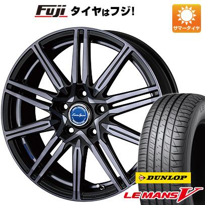 タイヤはフジ 送料無料 BLEST ブレスト ユーロスポーツ レグルス A1 5J 5.00-15 DUNLOP ルマン V(ファイブ) 165/55R15 15インチ サマータイヤ ホイール4本セット
