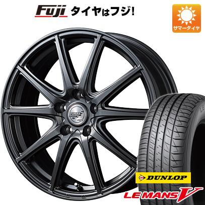 タイヤはフジ 送料無料 MID ファイナルスピード GR-ガンマ 6.5J 6.50-16 DUNLOP ルマン V(ファイブ) 195/50R16 16インチ サマータイヤ ホイール4本セット