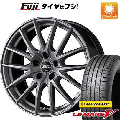 タイヤはフジ 送料無料 MID シュナイダー SQ27 6.5J 6.50-16 DUNLOP ルマン V(ファイブ) 195/60R16 16インチ サマータイヤ ホイール4本セット