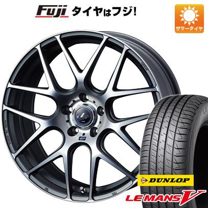 タイヤはフジ 送料無料 WEDS ウェッズ レオニス NAVIA 06 6.5J 6.50-17 DUNLOP ルマン V(ファイブ) 195/45R17 17インチ サマータイヤ ホイール4本セット