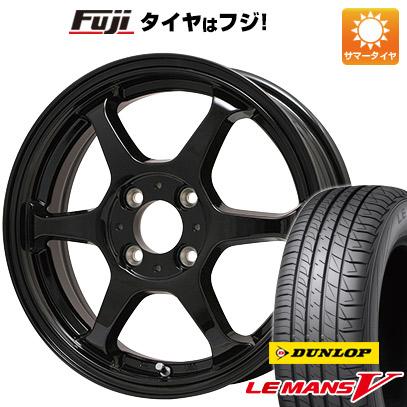 タイヤはフジ 送料無料 ソリオ(MA26S) LEHRMEISTER リアルスポーツ カリスマVS6 5J 5.00-14 DUNLOP ルマン V(ファイブ) 165/70R14 14インチ サマータイヤ ホイール4本セット