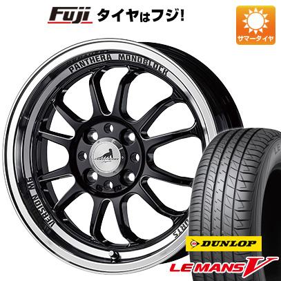 タイヤはフジ 送料無料 5ZIGEN ゴジゲン パンテーラ バージョンM6 5J 5.00-15 DUNLOP ルマン V(ファイブ) 165/55R15 15インチ サマータイヤ ホイール4本セット
