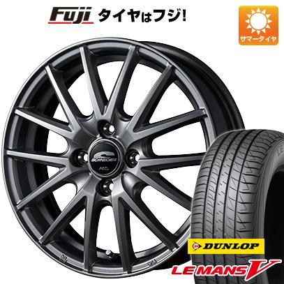 タイヤはフジ 送料無料 MID シュナイダー SQ27 5.5J 5.50-14 DUNLOP ルマン V(ファイブ) 175/70R14 14インチ サマータイヤ ホイール4本セット