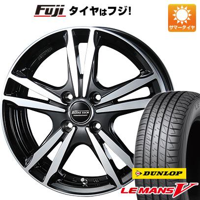 タイヤはフジ 送料無料 BLEST ブレスト バーンズテック ジゼリスFVP 5.5J 5.50-14 DUNLOP ルマン V(ファイブ) 165/65R14 14インチ サマータイヤ ホイール4本セット