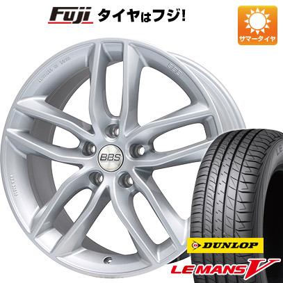 タイヤはフジ 送料無料 BBS GERMANY BBS SX 8.5J 8.50-19 DUNLOP ルマン V(ファイブ) 225/45R19 19インチ サマータイヤ ホイール4本セット