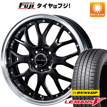 タイヤはフジ 送料無料 BLEST ブレスト ユーロスポーツ タイプ815 4.5J 4.50-14 DUNLOP ルマン V(ファイブ) 155/65R14 14インチ サマータイヤ ホイール4本セット