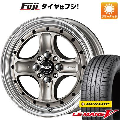 タイヤはフジ 送料無料 WORK ワーク エクイップ 40 O/H 5J 5.00-15 DUNLOP ルマン V(ファイブ) 165/60R15 15インチ サマータイヤ ホイール4本セット
