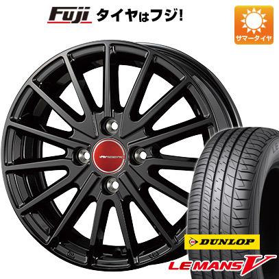 タイヤはフジ 送料無料 KOSEI コーセイ エアベルグ ゼノン 4.5J 4.50-15 DUNLOP ルマン V(ファイブ) 165/50R15 15インチ サマータイヤ ホイール4本セット