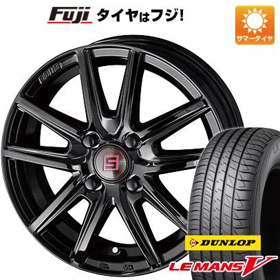 タイヤはフジ 送料無料 KYOHO 共豊 キョウホウ ザインSS ブラックエディション 4.5J 4.50-15 DUNLOP ルマン V(ファイブ) 165/50R15 15インチ サマータイヤ ホイール4本セット
