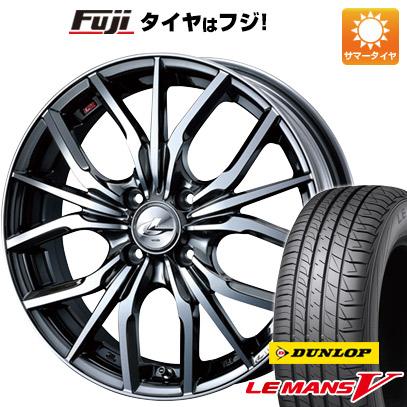 タイヤはフジ 送料無料 WEDS ウェッズ レオニス LV 6.5J 6.50-17 DUNLOP ルマン V(ファイブ) 205/45R17 17インチ サマータイヤ ホイール4本セット