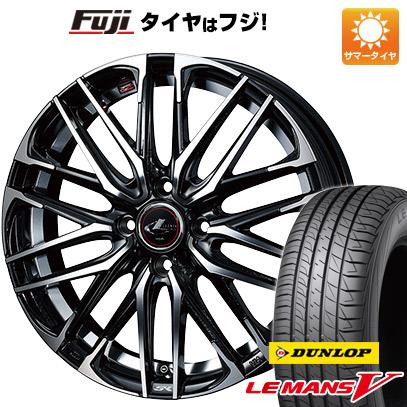 タイヤはフジ 送料無料 WEDS ウェッズ レオニス SK 6.5J 6.50-17 DUNLOP ルマン V(ファイブ) 195/45R17 17インチ サマータイヤ ホイール4本セット