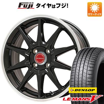 タイヤはフジ 送料無料 LEHRMEISTER レアマイスター LMスポーツRS10(グロスブラックリムポリッシュ) 6J 6.00-15 DUNLOP ルマン V(ファイブ) 175/65R15 15インチ サマータイヤ ホイール4本セット