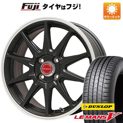 タイヤはフジ 送料無料 LEHRMEISTER LMスポーツRS10(マットブラックリムポリッシュ) 6.5J 6.50-17 DUNLOP ルマン V(ファイブ) 195/45R17 17インチ サマータイヤ ホイール4本セット