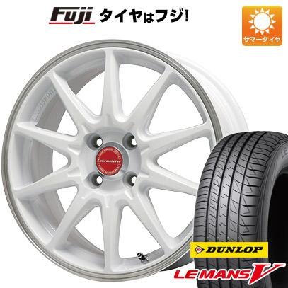 タイヤはフジ 送料無料 LEHRMEISTER レアマイスター LMスポーツRS10(ホワイト/リムポリッシュ) 6J 6.00-15 DUNLOP ルマン V(ファイブ) 185/60R15 15インチ サマータイヤ ホイール4本セット