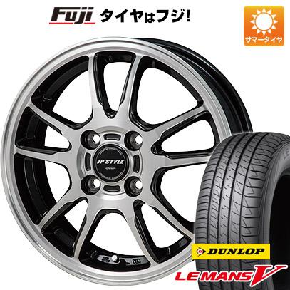 タイヤはフジ 送料無料 MONZA モンツァ JPスタイルクレーヴァー 5.5J 5.50-15 DUNLOP ルマン V(ファイブ) 185/65R15 15インチ サマータイヤ ホイール4本セット