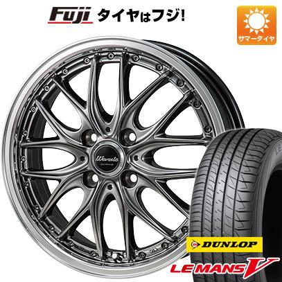 タイヤはフジ 送料無料 MONZA モンツァ ワーウィック ディープランド 4.5J 4.50-15 DUNLOP ルマン V(ファイブ) 165/55R15 15インチ サマータイヤ ホイール4本セット