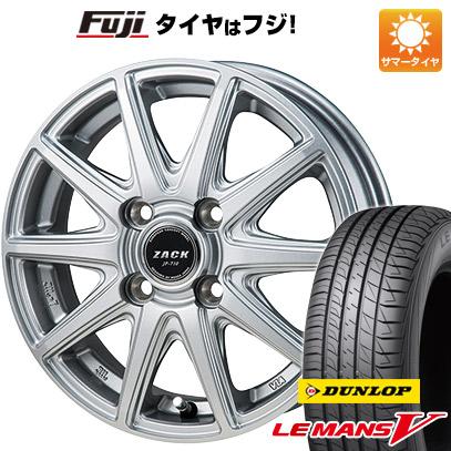 タイヤはフジ 送料無料 MONZA モンツァ ZACK JP-710 4.5J 4.50-14 DUNLOP ルマン V(ファイブ) 165/65R14 14インチ サマータイヤ ホイール4本セット