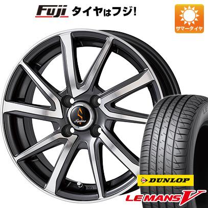 タイヤはフジ 送料無料 WORK ワーク セプティモ G01 ダークグレーポリッシュ 4.5J 4.50-15 DUNLOP ルマン V(ファイブ) 165/55R15 15インチ サマータイヤ ホイール4本セット