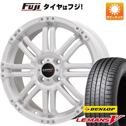 タイヤはフジ 送料無料 BIGWAY ビッグウエイ B-MUD X(ホワイト) 4.5J 4.50-15 DUNLOP ルマン V(ファイブ) 165/50R15 15インチ サマータイヤ ホイール4本セット