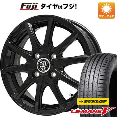 タイヤはフジ 送料無料 BIGWAY ビッグウエイ TRG GB10 4.5J 4.50-14 DUNLOP ルマン V(ファイブ) 155/65R14 14インチ サマータイヤ ホイール4本セット