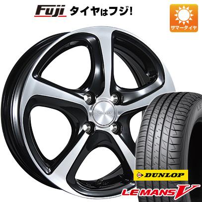 タイヤはフジ 送料無料 BRIDGESTONE ブリヂストン バルミナ Z5 5.5J 5.50-15 DUNLOP ルマン V(ファイブ) 185/55R15 15インチ サマータイヤ ホイール4本セット