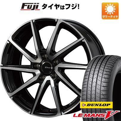 タイヤはフジ 送料無料 KOSEI コーセイ プラウザー レグラス 6.5J 6.50-16 DUNLOP ルマン V(ファイブ) 205/60R16 16インチ サマータイヤ ホイール4本セット