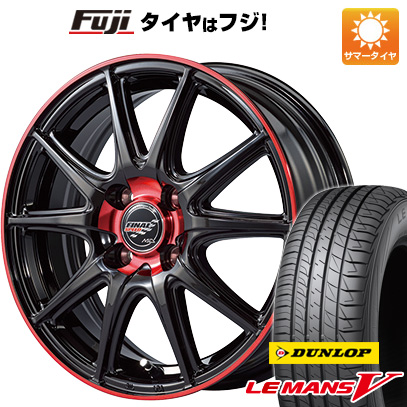 タイヤはフジ 送料無料 MID ファイナルスピード GR-ボルト 5.5J 5.50-15 DUNLOP ルマン V(ファイブ) 185/65R15 15インチ サマータイヤ ホイール4本セット