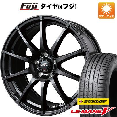 タイヤはフジ 送料無料 MID シュナイダー スタッグ 8J 8.00-18 DUNLOP ルマン V(ファイブ) 235/50R18 18インチ サマータイヤ ホイール4本セット