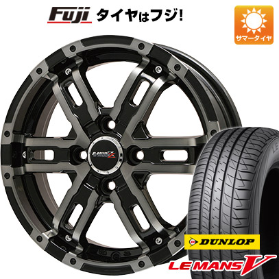 タイヤはフジ 送料無料 BIGWAY ビッグウエイ B-MUD Z(ブラックポリッシュ/ブラッククリア) 4.5J 4.50-15 DUNLOP ルマン V(ファイブ) 165/50R15 15インチ サマータイヤ ホイール4本セット