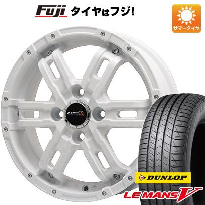 タイヤはフジ 送料無料 BIGWAY ビッグウエイ B-MUD Z(ホワイト) 5.5J 5.50-16 DUNLOP ルマン V(ファイブ) 175/60R16 16インチ サマータイヤ ホイール4本セット