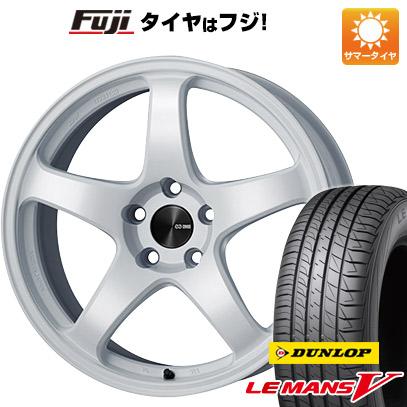 タイヤはフジ 送料無料 ENKEI エンケイ PF05 8J 8.00-19 DUNLOP ルマン V(ファイブ) 225/45R19 19インチ サマータイヤ ホイール4本セット