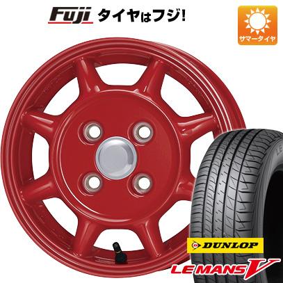 8月 2・5・8日はポイント倍増! タイヤはフジ 送料無料 ENKEI エンケイ SAMシリーズ タフ 4.5J 4.50-14 DUNLOP ルマン V(ファイブ) 165/55R14 14インチ サマータイヤ ホイール4本セット