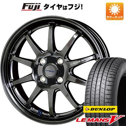 タイヤはフジ 送料無料 ソリオ(MA26S) HOT STUFF ホットスタッフ クロススピード ハイパーエディションCR10 4.5J 4.50-14 DUNLOP ルマン V(ファイブ) 165/70R14 14インチ サマータイヤ ホイール4本セット