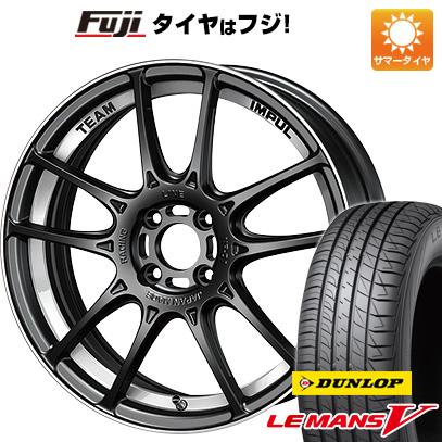 タイヤはフジ 送料無料 IMPUL インパル レーシングライン NR-01 6.5J 6.50-16 DUNLOP ルマン V(ファイブ) 195/45R16 16インチ サマータイヤ ホイール4本セット