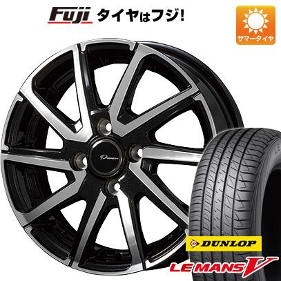 タイヤはフジ 送料無料 KOSEI コーセイ プラウザー レグラス 4.5J 4.50-15 DUNLOP ルマン V(ファイブ) 165/55R15 15インチ サマータイヤ ホイール4本セット